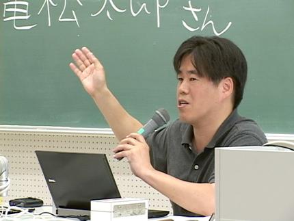 亀松太郎さん
