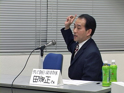 田畑正さん